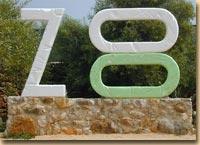 Eingang des Zoos von Lagos