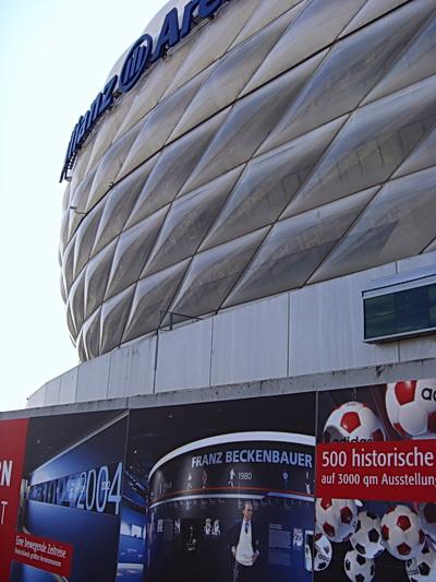 Close-Up der Außenfassade der Allianz-Arena