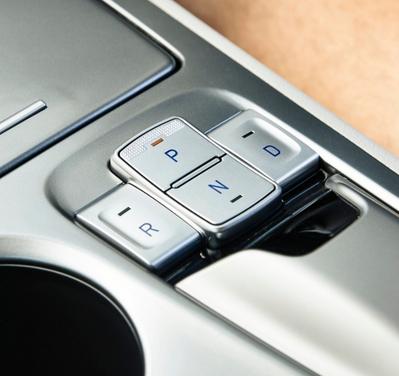 Schalter für die Umschaltung von Vorwärts- in Rückwärtsgang im Hyundai Kona Elektro